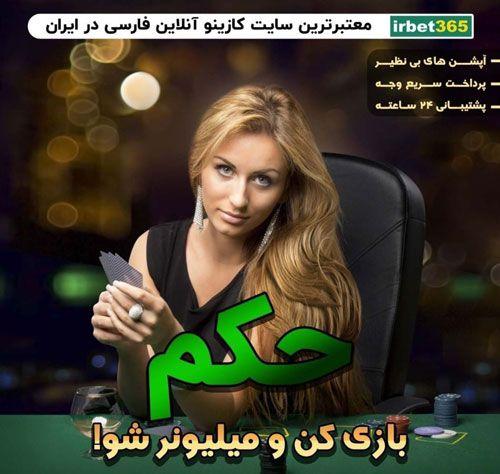 سایت bet365