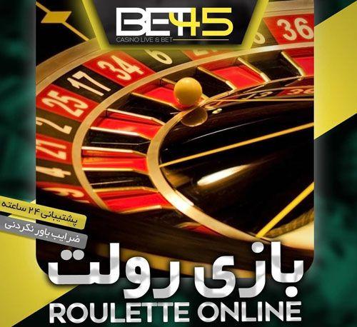 سایت bet45