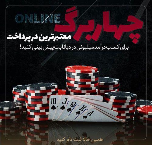 سایت دیانا بت diana bet + سایت بازی انفجار دیانا دادمهر