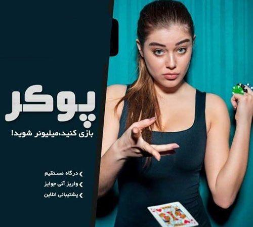 سایت تک برگ ــ سایت پیش بنی فوتبال تک برگ « takbarg »