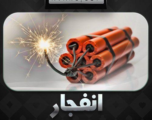 ترفندهای بازی انفجار برای درآمد 50 میلیون تومان