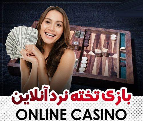 سایت حالا بت _ آدرس جدید سایت شرط بندی Hala bet
