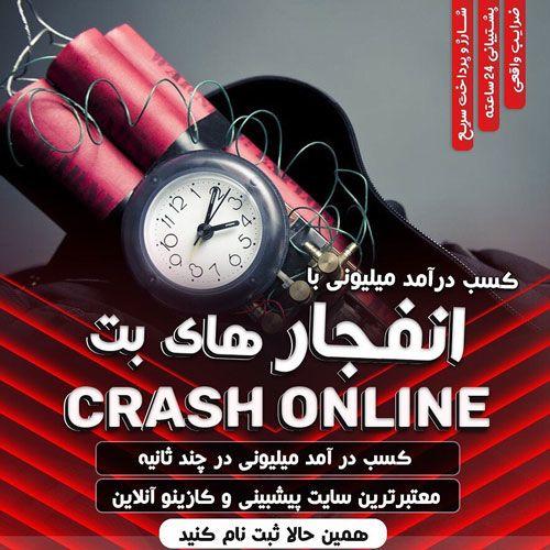 سایت های بت _ آموزش شارژ و برداشت سایت شرط بندی HIBET