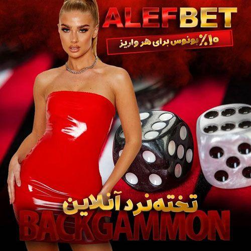 سایت الف بت _ آموزش شارژ حساب در سایت شرط بندی Alef Bet