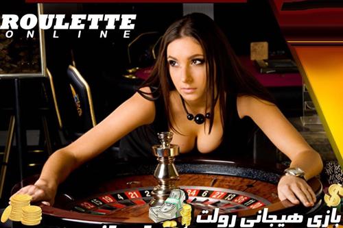سایت هرمس بت _ روش های افزایش موجودی در سایت Hermes Bet
