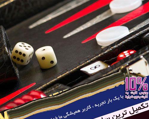 بهترین هدیه قمارباز _ چه چیزی می تواند بهترین هدیه برای قمارباز باشد؟