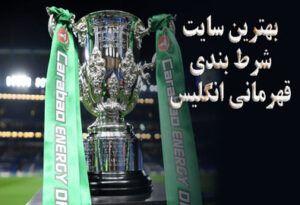 پیش بینی قهرمانی بهترین سایت شرط بندی لیگ های فوتبال (انگلیس)