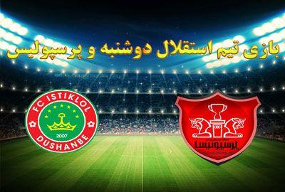 بازی تیم استقلال دوشنبه و پرسپولیس پیش بینی بازی لیگ برتر آسیا