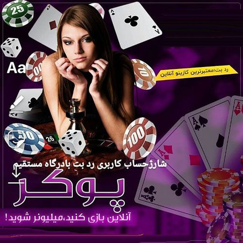 سه پوکر استراتژی مفید و محبوب در سه پوکر « Three Card Poker»